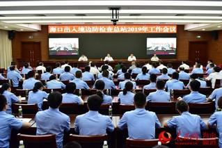 海南省国考_国家移民管理局党组和省委,省政府的正确领导下,紧紧围绕服务保障海南