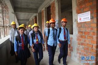 (国际)(2)中国援尼泊尔杜巴中学重建项目举办开放日活动