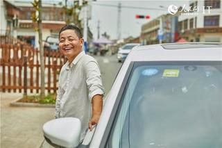 网约车司机柯师傅:乐观心态造就