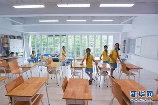 """(社会)(7)""""最美乡村小学""""迎来开学季"""