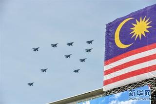 (国际)(2)马来西亚庆祝国庆日