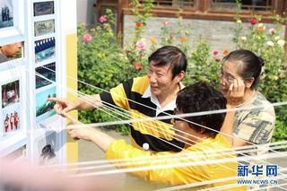 """(社会)(6)胡同里的""""北京设计周"""""""