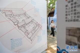 """(社会)(2)胡同里的""""北京设计周"""""""