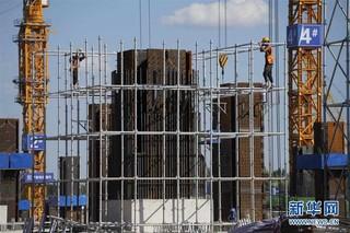 (经济)(7)雄安新区重点项目建设稳步推进