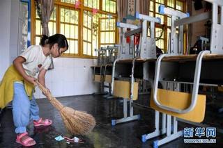 (图片故事)(6)十八洞小学的新学期