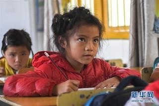 (图片故事)(5)十八洞小学的新学期