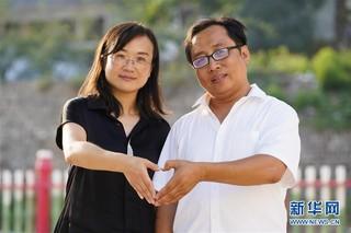 (教师节)(8)太行山深处的教师夫妻