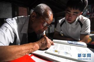 """(教师节·图片故事)(1)92岁老教师和他的""""深山补习班"""""""
