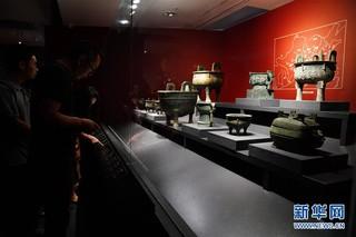 """(文化)(9)""""与天久长——周秦汉唐文化与艺术特展""""在北京举行"""