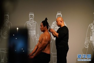 """(文化)(7)""""与天久长——周秦汉唐文化与艺术特展""""在北京举行"""