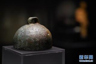 """(文化)(6)""""与天久长——周秦汉唐文化与艺术特展""""在北京举行"""