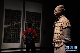 """(文化)(3)""""与天久长——周秦汉唐文化与艺术特展""""在北京举行"""