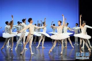 (文化)(4)中央芭蕾舞团将举办建团60周年系列庆祝活动