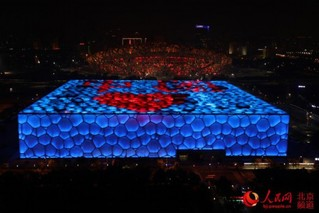 9月20日晚,北京水立方外围不断亮出向祖国表白的话语。尹星云 摄