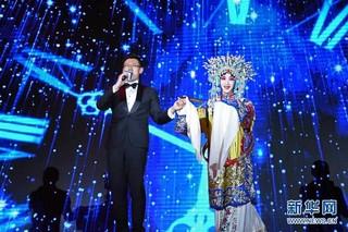(社会)(6)第六届前门历史文化节开幕