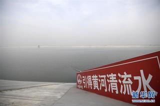 (环境)(2)银川都市圈城乡西线供水工程即将通水