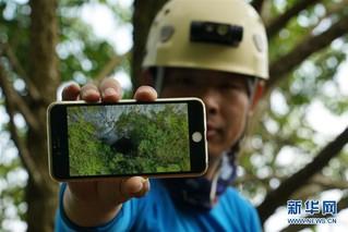 (科技)(1)跨国探险队在广西东兰发现大型天坑