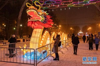 (国际)(1)中国彩灯节在莫斯科开幕