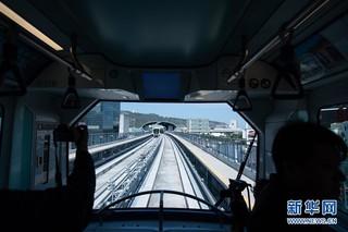 (经济)(3)澳门轻轨举行通车仪式