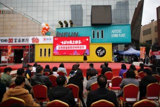 云南省首届高原农特带货节于昆明正式开