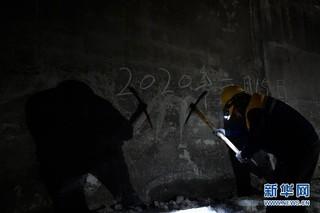 (社会)(2)深山隧道里的除冰人