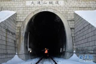 (社会)(8)深山隧道里的除冰人