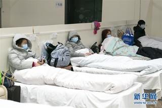 (聚焦疫情防控)(5)武汉首个方舱医院开始收治病人