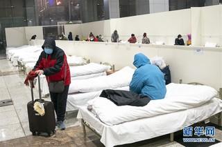 (聚焦疫情防控)(4)武汉首个方舱医院开始收治病人