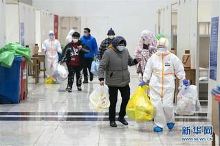 (聚焦疫情防控)(6)武汉首个方舱医院开始收治病人