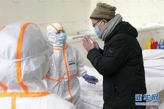 (聚焦疫情防控)(9)武汉首个方舱医院开始收治病人