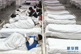 (聚焦疫情防控)(7)武汉首个方舱医院开始收治病人