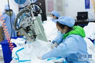 (聚焦疫情防控)(1)湖南:企业火线转产 全力赶制医用防护服