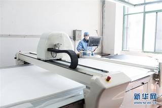 (聚焦疫情防控)(4)湖南:企业火线转产 全力赶制医用防护服