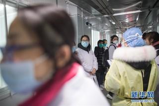 (聚焦疫情防控)(10)探访武汉雷神山医院首批医疗队