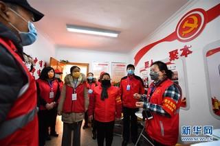 (聚焦疫情防控)(1)西安:基层党组织引领 筑牢防疫坚强堡垒