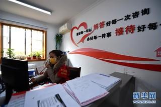 (聚焦疫情防控·新华视界)(1)西安:基层党组织引领 筑牢防疫坚强堡垒
