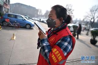 (聚焦疫情防控·新华视界)(5)西安:基层党组织引领 筑牢防疫坚强堡垒