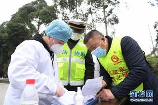 (聚焦疫情防控)(4)重庆:坚守岗位做好疫情防控