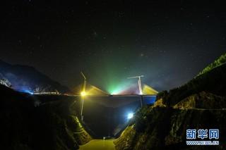 (经济)(4)贵州剑榕高速清水江特大桥合龙