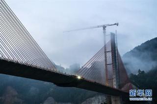 (经济)(5)贵州剑榕高速清水江特大桥合龙