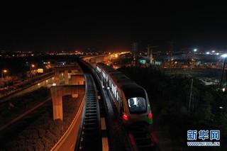 (图文互动)(1)中国首列商用磁浮2.0版列车成功完成达速测试