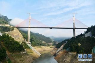 (经济)(1)贵州剑榕高速清水江特大桥合龙