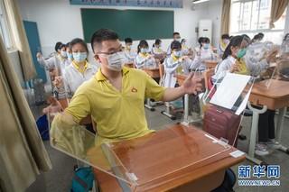 (聚焦疫情防控)(2) 武汉高三复学:透明隔板阻飞沫