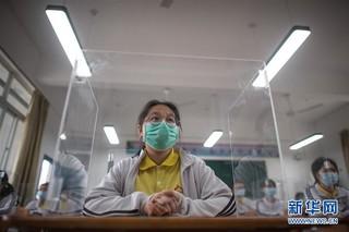 (聚焦疫情防控)(1) 武汉高三复学:透明隔板阻飞沫