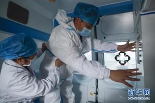 (聚焦疫情防控)(10)73天ECMO辅助治疗的新冠肺炎核酸转阴患者经双肺移植后重启呼吸