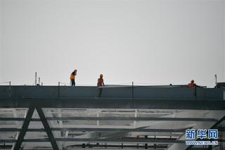 (社会)(4)天津国家会展中心施工进度稳步推进