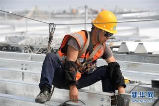 (社会)(2)天津国家会展中心施工进度稳步推进
