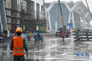 (社会)(3)天津国家会展中心施工进度稳步推进