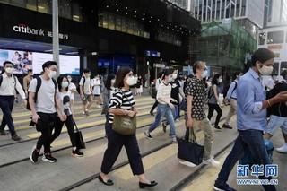 (港澳台·图文互动)(3)香港新增145例新冠肺炎确诊病例 再创疫情暴发以来单日新高