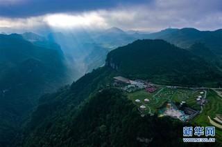 (新华视界)(7)贵州高坡夏日即景